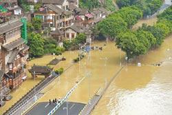 重慶淹慘 江津區轉移逾2萬居民