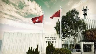 港府警告香港電台抹黑警隊誤導公眾  電台工會反擊