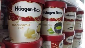 哈根達斯最愛哪個口味?網友熱議20大品脫、迷你杯爆紅必吃名單