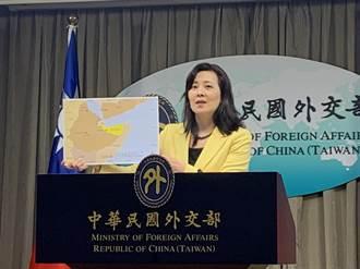 國家不安全?外交部:前總統悖離台灣主流民意感到遺憾