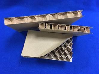 生活用紙超環保 常壓蒸煮技術製備竹漿