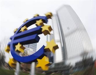 歐洲央行會議紀要出爐:市場正緩慢但穩步復甦