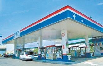 加油把握今天 中油宣布明起汽、柴油各調漲2角及5角