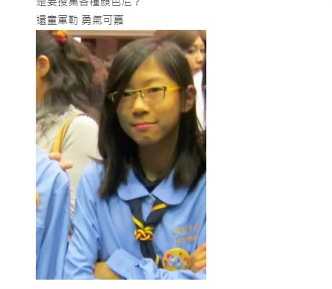 吳善文曾在論壇曝光自己小時候照片。(取自D Card)