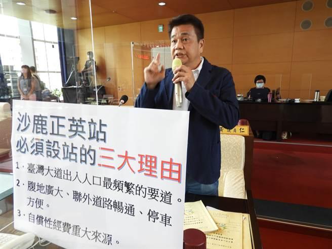 陳廷秀表示,捷運是進步城市的象徵,有3大理由正英路須設站。(陳世宗攝)