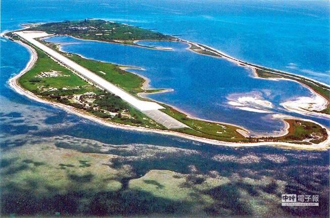 東沙島。(資料照/海巡署提供)