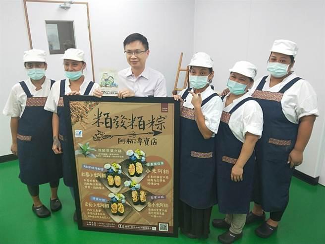 外貿協會黃志芳董事長(中)參訪台東當地農產特色品牌「粨種人企業」了解其產品優勢。(貿協提供)