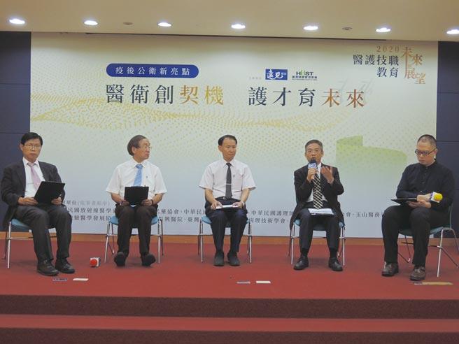 元培医事科技大学校长林志城(右二)出席2020医护技职教育展望论坛提出建言。图/元培医事科技大学提供