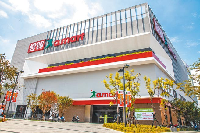 愛買在台中中清路開「水湳店」,是全台第15家分店,18日起試賣、9月底開幕。(愛買提供)