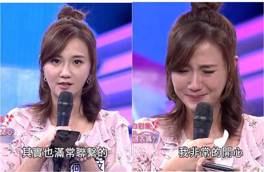 何妤玟告白獲得對方暖心回應,她感動到大哭。(圖/取材自 綜藝大熱門 Hot Door NightYoutube)