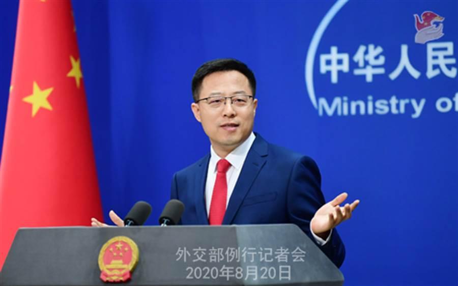 針對納瓦羅指控拜登與北京勾結的說法,大陸外交部發言人趙立堅回應說,此人撒謊成性、造謠上癮,四處散「政治病毒」和虛假資訊,早已毫無誠信可言。(圖/大陸外交部)