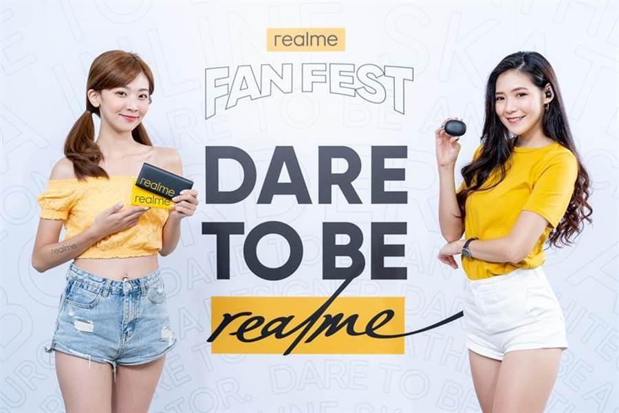 realme於20日宣布展開首屆《realme FanFest全球粉絲節》,同時發表IoT新品realme Buds Q及10000 realme快充行動電源2。圖/業者提供