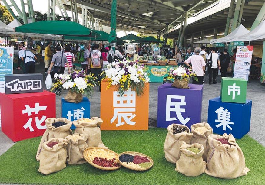 台北花博農民市集舉辦「北台鮮果˙沁涼上市集」活動,即將隆重登場。圖/主辦單位提供