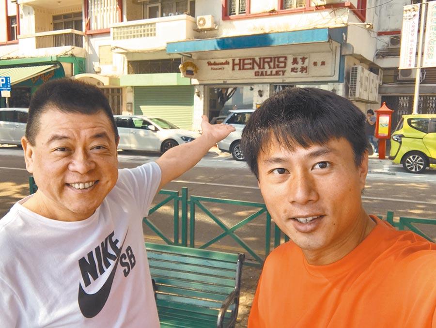 小刀(右)去年帶恩師孫德榮到澳門度假,師徒情深。(孫德榮提供)