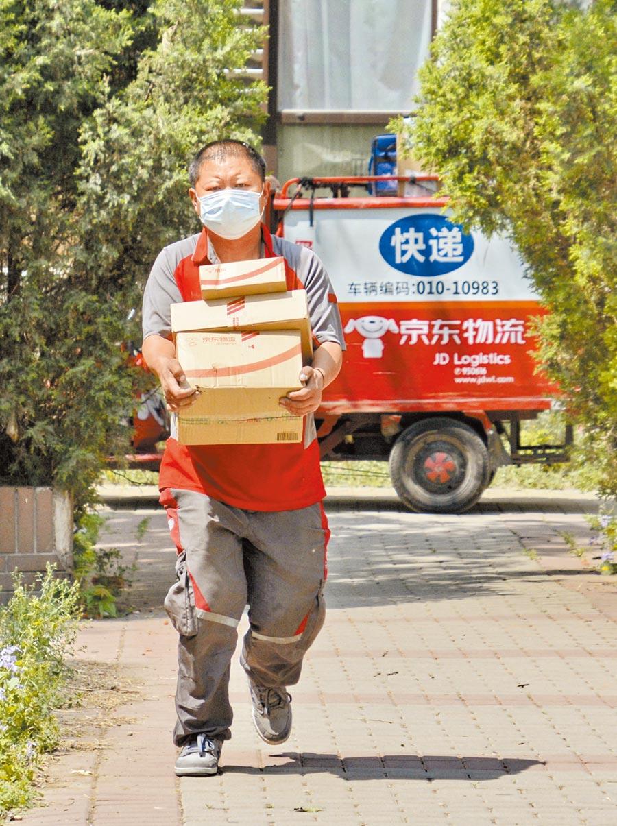 京東自營物流的配送員送貨。(新華社資料照片)