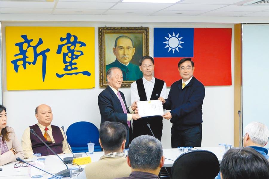 新黨全委會聘郁慕明先生為榮譽主席。(新黨提供)