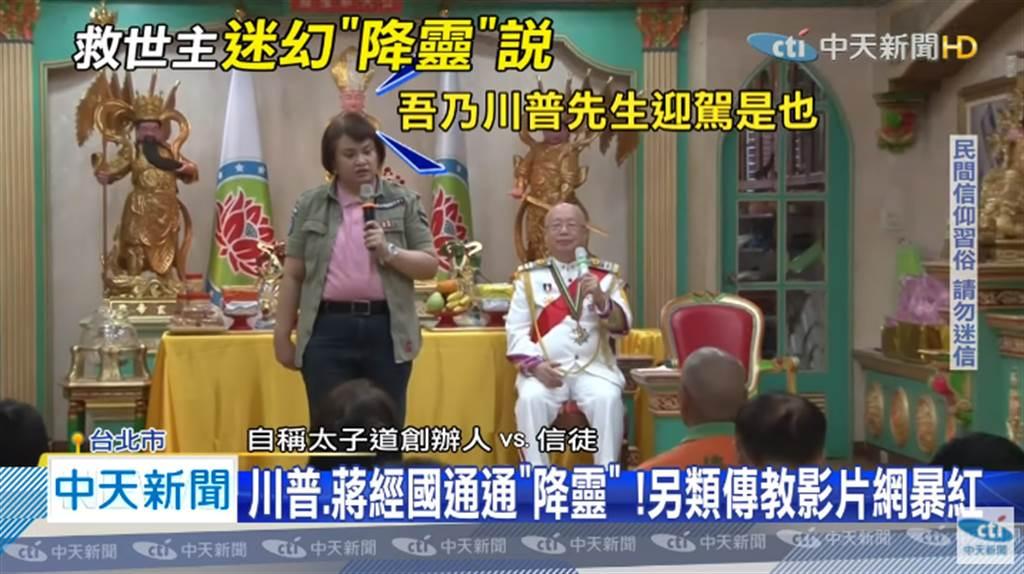 (圖/摘自中天新聞畫面)
