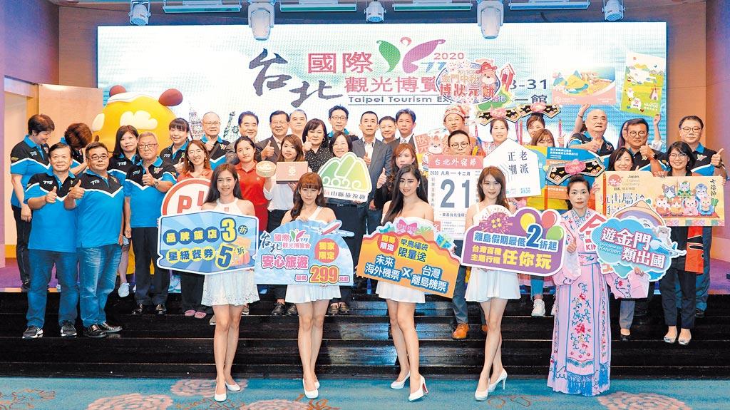 台北國際觀光博覽會20日舉行展前記者會,由台北市旅行商業同業公會理事長吳志健(中)率領公會及業者等一同合影站台。圖/王德為