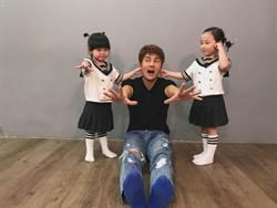吴克群化身老师教阿纬2岁女唱歌「完全失控」