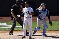 MLB》光芒踏平洋基主場 美東王座易主