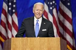 「讓美國走出黑暗」拜登正式接受民主黨總統提名