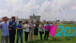 菊島觀光起飛 澎湖風箏節9月7至13日登場