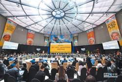 美國封鎖大陸網路再出新招 提議修改APEC數據流通規則