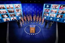 美民主黨黨綱不提「一中」政策 學者:避免川普設定議題