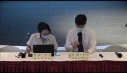 鼎固-KY總座張能耀:疫情影響 投資性不動產公允價值減損3.92億元