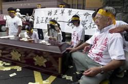 社會10點檔》「歷史冤案」 前警察盧正遭控綁架撕票 3年內被火速槍決