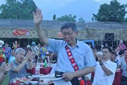 花蓮》瞄準2022地方議會 民眾黨宜花東超前部署