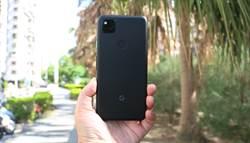 Google Pixel 4a vs Pixel 4 相機平分秋色更平價