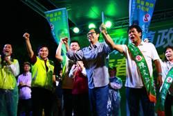 鎮長補選選前之夜好嗨 陳其邁:得票率破70%到恆春開演唱會