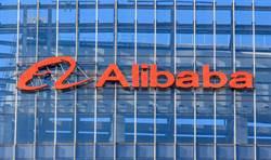 阿里巴巴恐成美國封禁目標 股東紛將ADR轉成香港上市股票