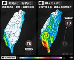 不是東部!準颱風「巴威」路徑詭異 專家:明這地區雨勢最可怕