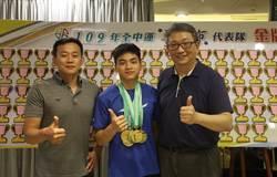 新北全中運獎牌全國之冠 副市長為「最強國中生」莊佳龍戴戒指