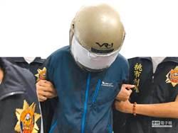 殺母砍斷頭顱居然無罪 黃創夏8字酸爆台灣司法