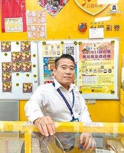 林志嘉:成為彩券經銷商 才是人生最大獎