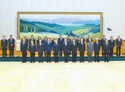 中美經濟對話專家任國務院參事
