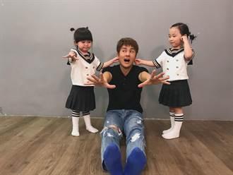 吳克群化身老師教阿緯2歲女唱歌「完全失控」