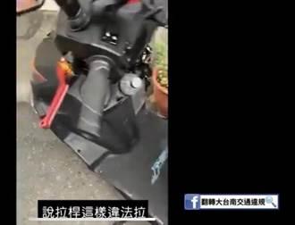 永康警攔查改裝車開罰單遭控濫權 警:依違規事實舉發