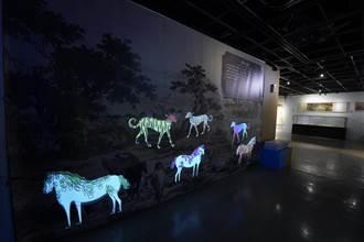 新竹動物園期間限定  故宮打造數位獸園