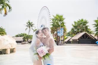 水樂園馬拉灣推聯合婚禮 想完婚得闖3大關
