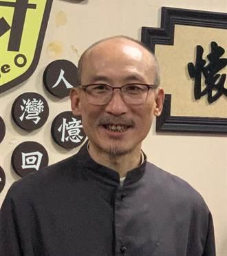 小潘潘丈夫涉偽造私文書等罪 遭判11個月徒刑不得易科罰金