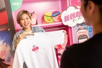 全台7間Gogoro粉紅糖果門市 大玩感官粉紅初體驗