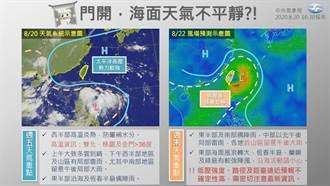 鬼門開 今年最凶颱風來不來 氣象局Q&A一次搞懂