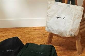 回收安全氣囊創意再造 b. green! 環保托特包系列