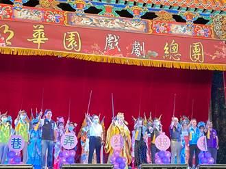 巷弄藝起來開幕大戲  明華園戲劇總團獻演《劍神呂洞賓》