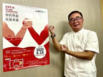 挽袖捐熱血!麗明營造公益捐血26日登場