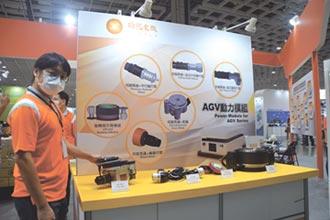 碩陽電機 展示新一代AGV動力模組